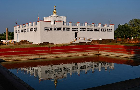 Lumbini (Birth Place of Gautam Buddha).jpg
