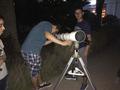 Lunette astronomique Vixen Perl.png