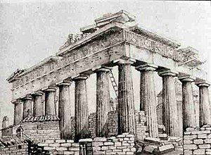 Giovanni Battista Lusieri - Lusieri's scaffolding during deconstruction of the Parthenon