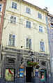 Lviv Market Square 17.jpg