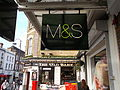 M&S Sutton (Surrey) railway station.JPG