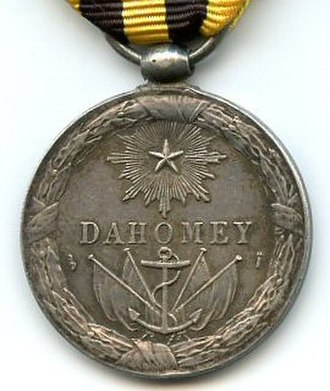 Dahomey Expedition commemorative medal 1892 - Reverse of the Dahomey Expedition commemorative medal