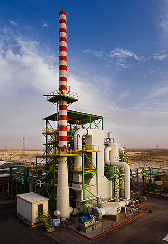 Ne'ot Hovav - Loprox waste water treatment system, Ramat Hovav