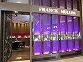 MC JW Marriott 澳門銀河 Galaxy Macau mall The Promenade shop Franch Muller name sign Jan 2017 IX1.jpg