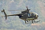 MD-500 Korea Armed Forces (cropped).jpg