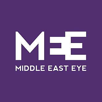 Middle East Eye - Image: MEE Logo