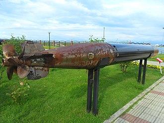 Mark 23 torpedo - Image: MK 23 denizaltı torpidosu (2)