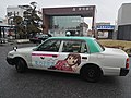 MTX-Meitetsu-chita-taxi-with-painting.jpg