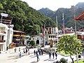Machu Picchu pueblo Peru 97.jpg