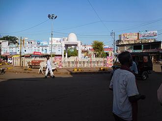Shivpuri district - Madhav Chauk