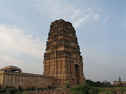 Madhavaraya temple at Gandikota