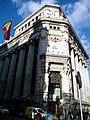 Madrid Calle De Alcala Instituto Cervantes - panoramio.jpg