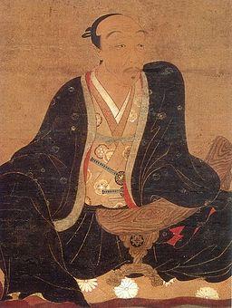 Maeda Toshiie