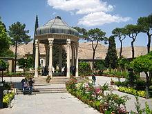 Maghbareh Hafez Shiraz.JPG