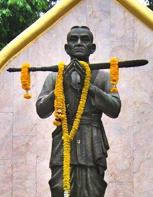 Maha Sura Singhanat - statue of Maha Sura Singhanat