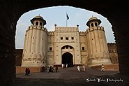 Main Gate of Lahore Fort