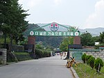 Main gate of ROKA 102nd Replacement Battalion 02.jpg