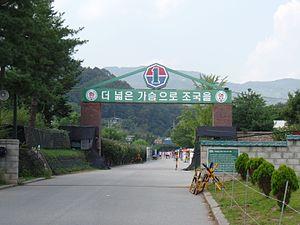 Main gate of ROKA 102nd Replacement Battalion 02.jpg