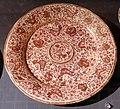 Maiolica ispano-moresca, piatto a lustro, xvii secolo.jpg