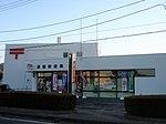 Makabe Post office.jpg