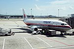 Malaysia Airlines Boeing 737-4H6 9M-MMM (21162899393).jpg
