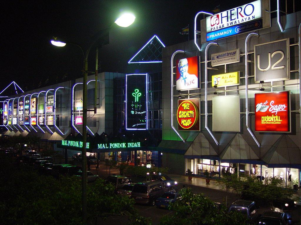 Bagatelle Mall – Moka