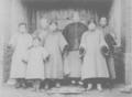 Manchu people 1894.png