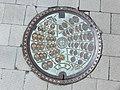Manhole cover in Akita, Akita.jpg