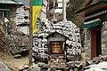 Mani Stone Nepal1.jpg