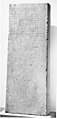 Marble stele with a Lydian inscription MET 187371.jpg