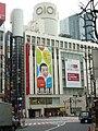 Marui Jam Shibuya.JPG