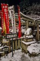 Maruyamacho, Higashiyama Ward, Kyoto, Kyoto Prefecture 605-0071, Japan - panoramio (1).jpg