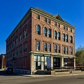 Matt Urban Hope Center - fmr Dom Polski Building - 20200521.jpg