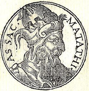 Mattathias - Mattathias from Guillaume Rouillé's Promptuarii Iconum Insigniorum