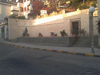 Francesco Cilea - Cilea's mausoleum in Palmi