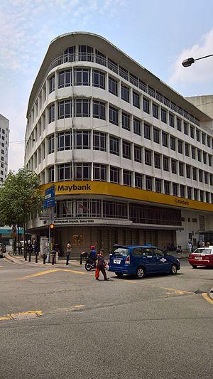 Maybank - First Maybank Branch, Kuala Lumpur
