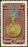 Medal of the USSR-1953. CPA 1717.jpg