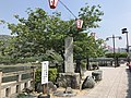 Memorial Stele for Prince's visit near Kintaikyo Bridge.jpg