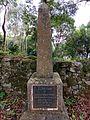 Memorial to Randolph Camroux Morris.jpg