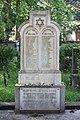 Meran Jüdischer Friedhof Gedenkstein.jpg