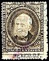 Mexico 1882 documents revenue F92A Mexico DF.jpg
