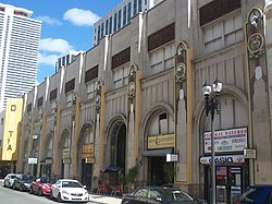 Miami FL Downtown HD Shoreland Arcade01.jpg