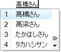 Microsoft ime japanese example.png