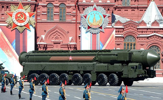 Military parade on Red Square 2016-05-09 037.jpg