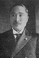 Min Byong-seok.JPG