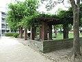 Minamigoyo - panoramio (11).jpg