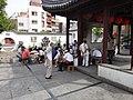 Minato park - panoramio.jpg