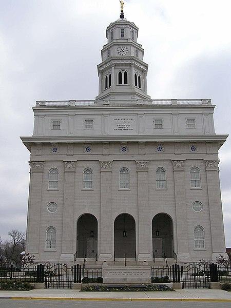 File:Modern Nauvoo Temple.jpg