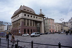 A modern building in central Lviv
