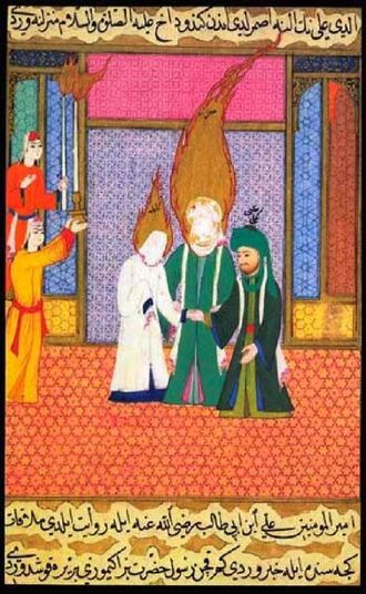 Fatimah - Muhammad marrying Fatimah to Ali, as depicted in the Siyer-i Nebi